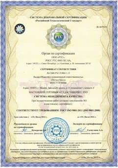sertifikat-9